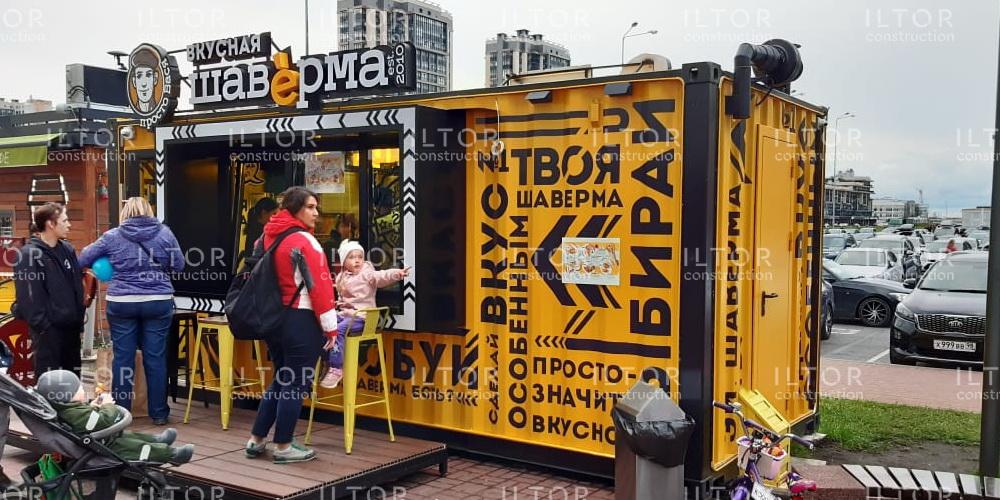 """Кафе шаверма из морского контейнера для сети """"Просто Вася"""""""