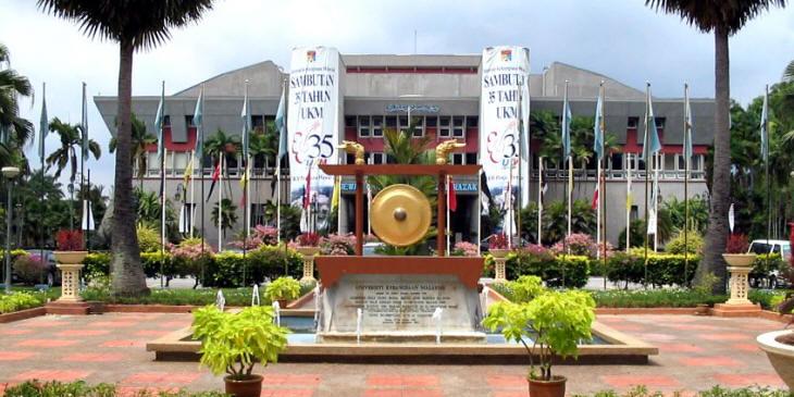 universiti kebangsaan malaysia terbaik di malaysia