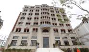 Ipac Iphan hospitalidade Restauração arquitetura Unesco Patrimônio Humanidade design