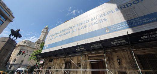 Manzana_Luces_Buenos_Aires_Restauração_4