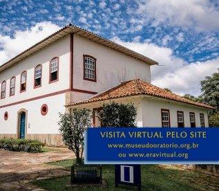 Museu_Oratório_Igreja_Carmo_Ouro_Preto_Fachada_1