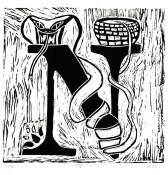 Serigrafia e Gravura | Mariana Almeida