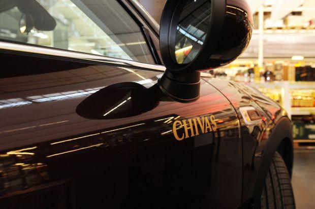Chivas MINI Clubman_detail