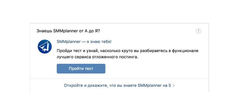 сообщество вконтакте обращается по имени