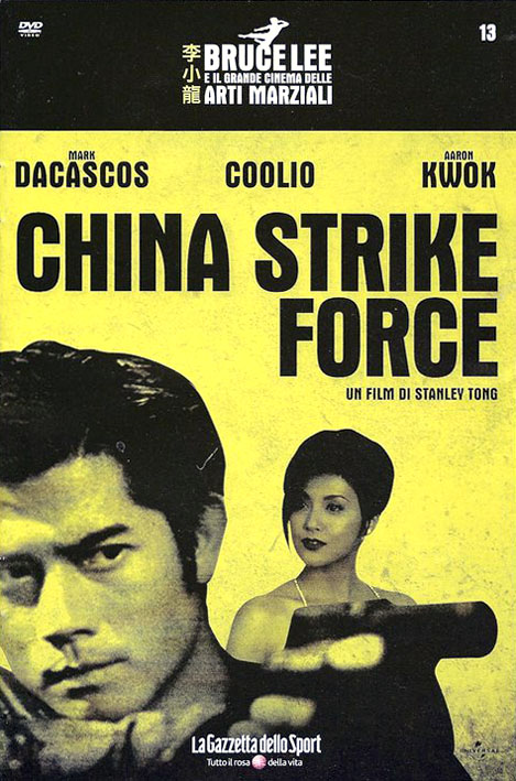 Gazzetta Marziale 13. China Strike Force