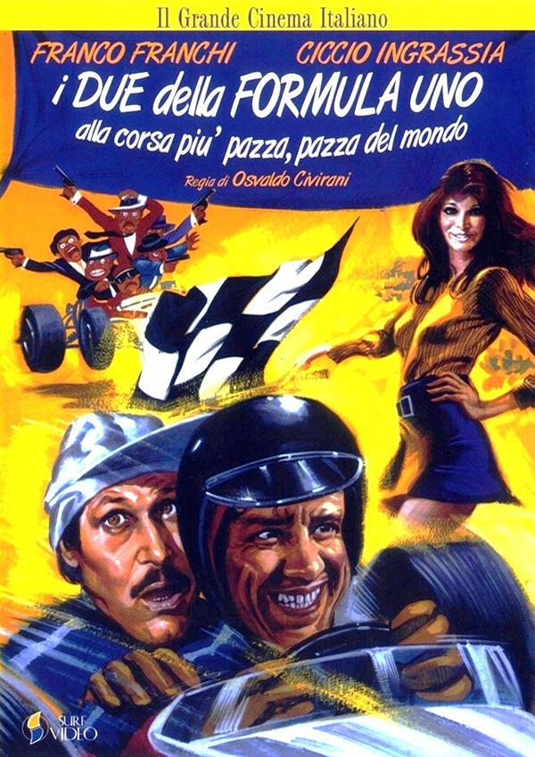 I 2 della Formula1 alla corsa più pazza del mondo (1971)