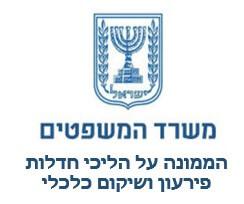 לוגו הממונה