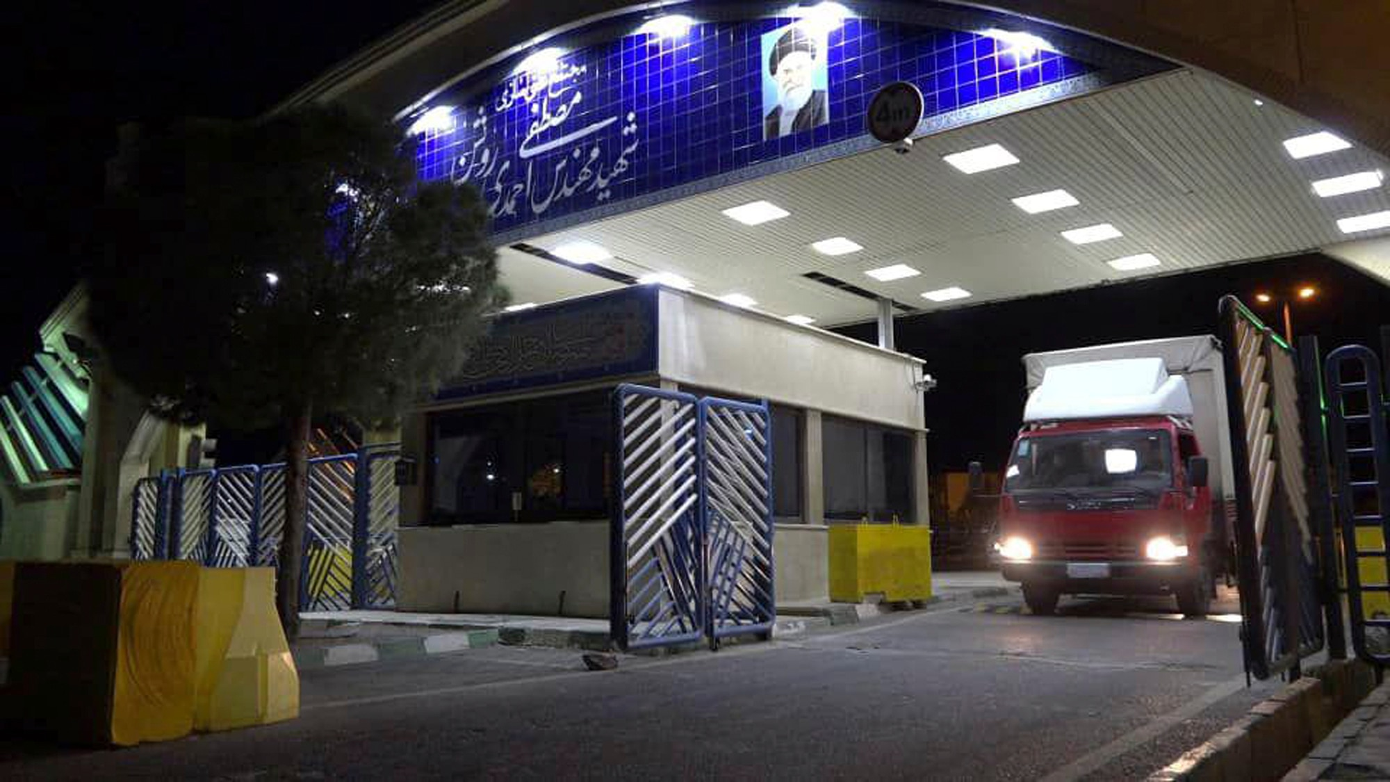 Photo of Iran Says Nuclear Facility Not Damaged Despite 'Incident'