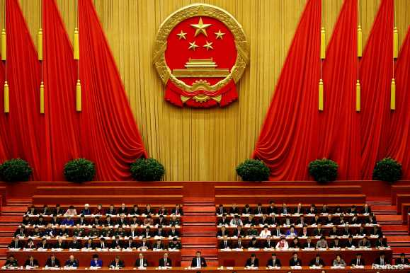 Key Chinese Communist Party Congress to Start Oct. 18 | Voice of America -  English