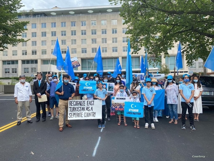 Uighur demonstrators gather in front of the U.S. State Department in Washington, D.C., Aug. 28, 2020. (Photo courtesy of Salih Hudayar)