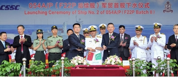The launching ceremony of Type-054 frigate built for Pakistan Navy was held at Hudong Zhonghua Shipyard, Shanghai, China. (Courtesy Image: Pakistan Navy)