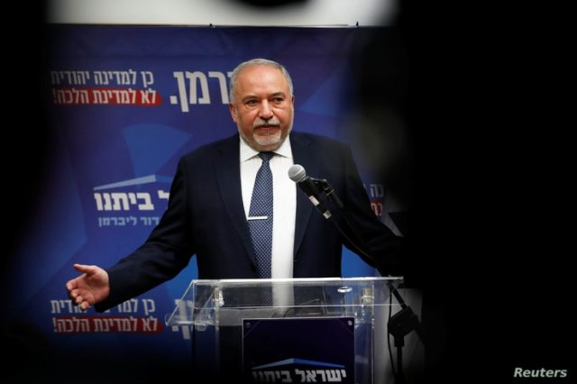 Avigdor Lieberman, head of the ultranationalist Yisrael Beitenu party delivers a statement at the Knesset, Israeli parliament,…
