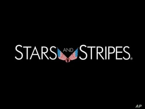 STARS AND STRIPES newspaper banner, graphic element on black