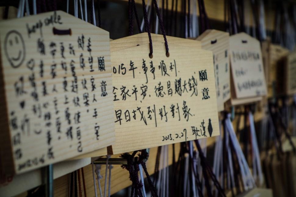 Japan-02084