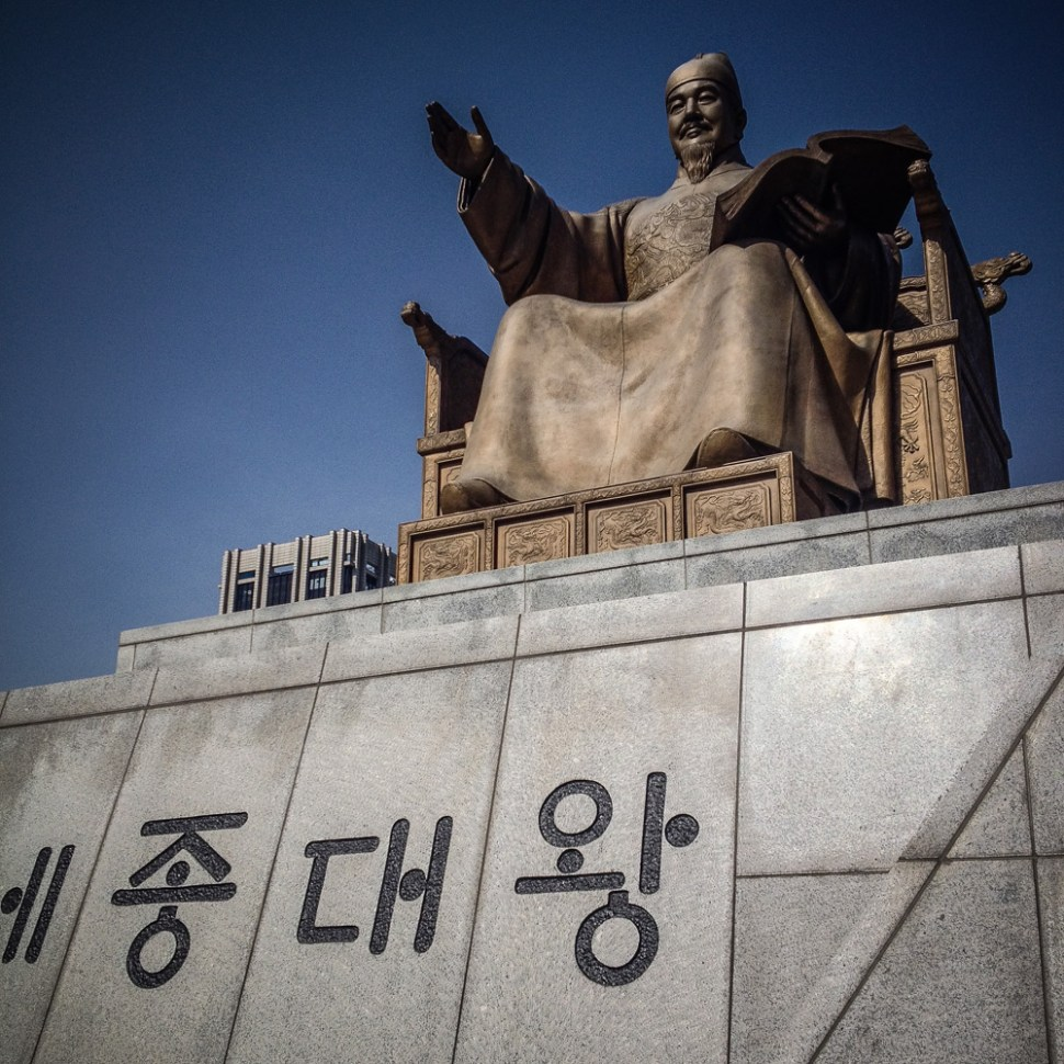 korea-2168