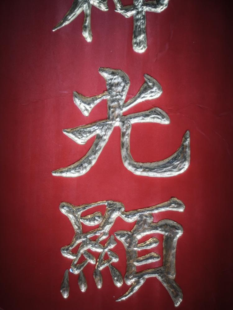 taiwan-00354