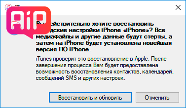 IPhone non si accende, schermo nero - cosa fare