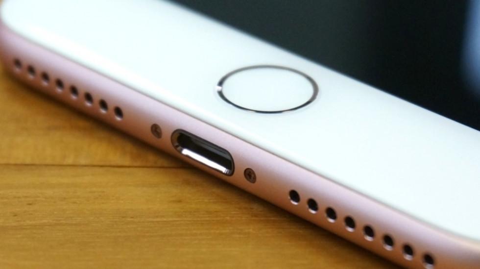 Үйге арналған iPhone түймесін басыңыз
