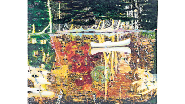 'Swamped' (1990) by Peter Doig