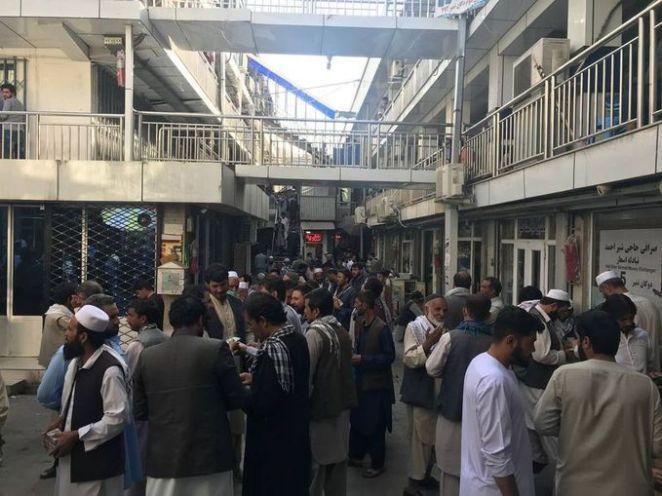 SON DAKİKA: Kabil'de yeniden açılan döviz bürolarına Afgan halkı yoğun ilgi gösterdi 14