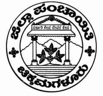 Administration of Chikmagalur, Chikmagalur Administravtive