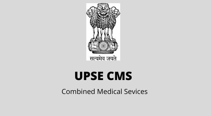 Revised UPSC Exam Dates 2020 Calendar: Check Here