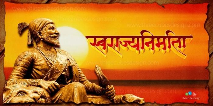 Srk 3d Wallpaper Chhatrapati Shivaji Maharaj Wallpaper Indiatimes Com