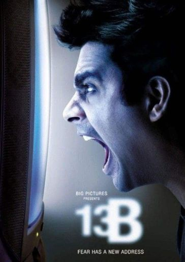 13B - horror movie