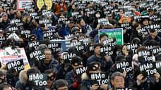 В 2017 году на фоне дела голливудского продюсера Харви Вайнштейна, обвиненного 87 женщинами в сексуальных домогательствах, в сети началась массовая компания #meetoo. Ряд известных актеров, продюсеров и политиков потеряли свои должности