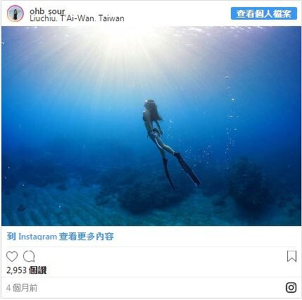 22 歲成為小琉球島主!熱愛大海又超辣的自由潛水教練——阿酸   Marie Claire 美麗佳人