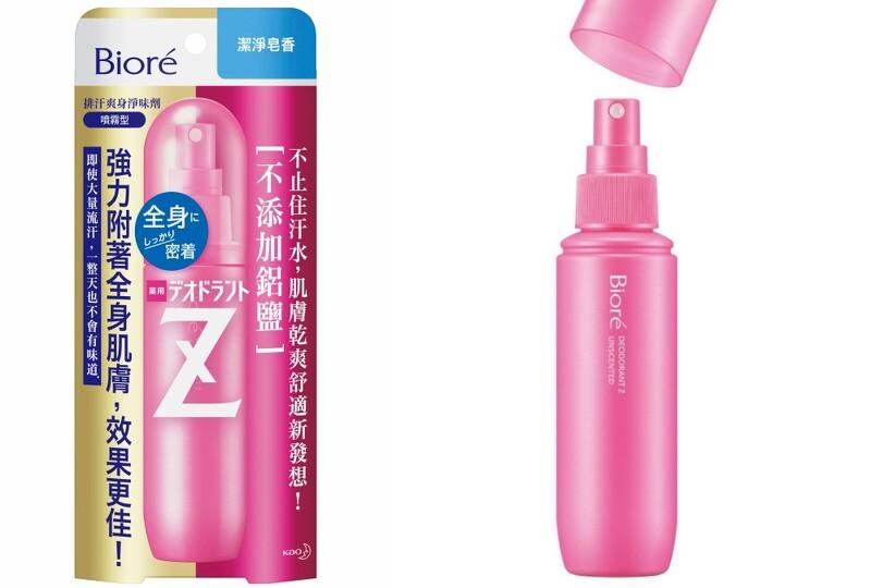 止汗劑,體香膏其實不一樣!這樣使用最正確。加碼PTT,Dcard網路最推薦8款 | Marie Claire 美麗佳人