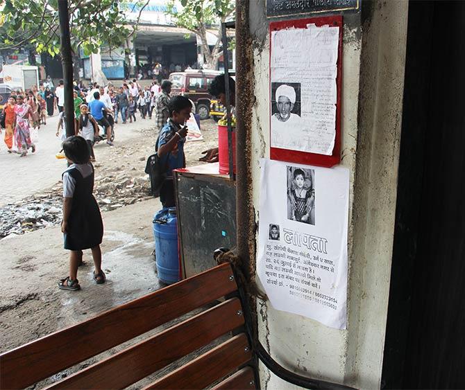 Santoshi missing poster
