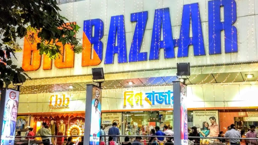 Image result for big bazaar