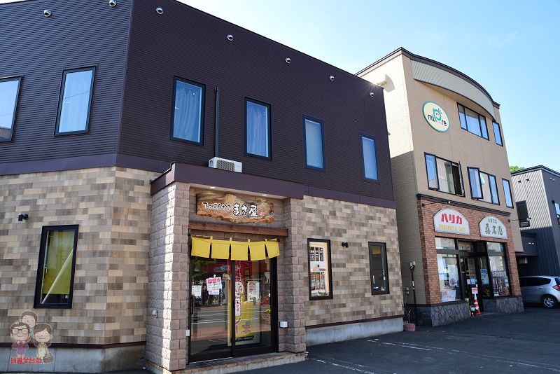 富良野まさ屋 很妙的一家店,嚐嚐火焰鐵板歐姆雷咖哩飯的香濃好滋味 – 一哥一嫂趣旅尋
