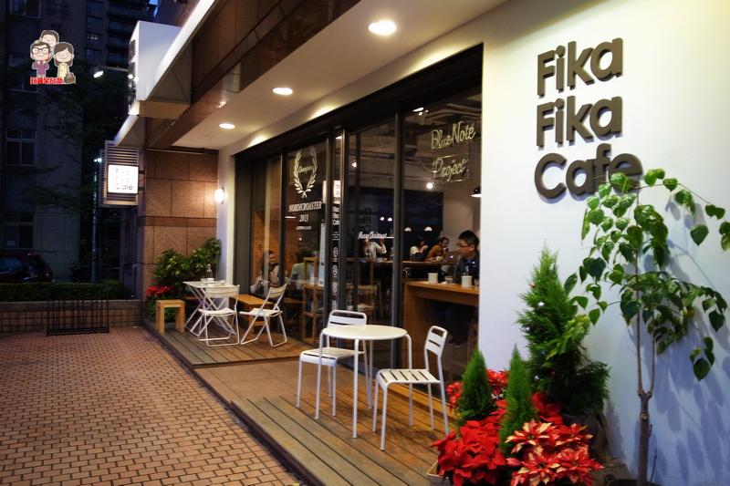 臺北喝咖啡|Fika Fika Café.冠軍咖啡北歐風 – 一哥一嫂趣旅尋