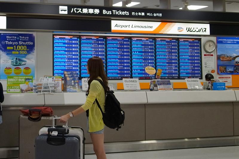 東京交通|成田機場搭利木津巴士到池袋王子大飯店
