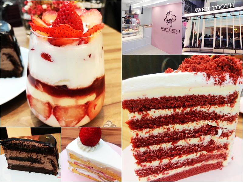 草莓控絕不能錯過的冬日美味|Sweet Tooth,冬季草莓蛋糕限定開切