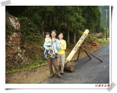 新竹關西|馬武督探索森林(綠光小學)