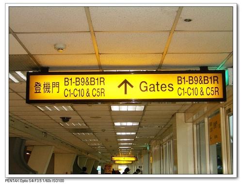 香港自由行|星光大道