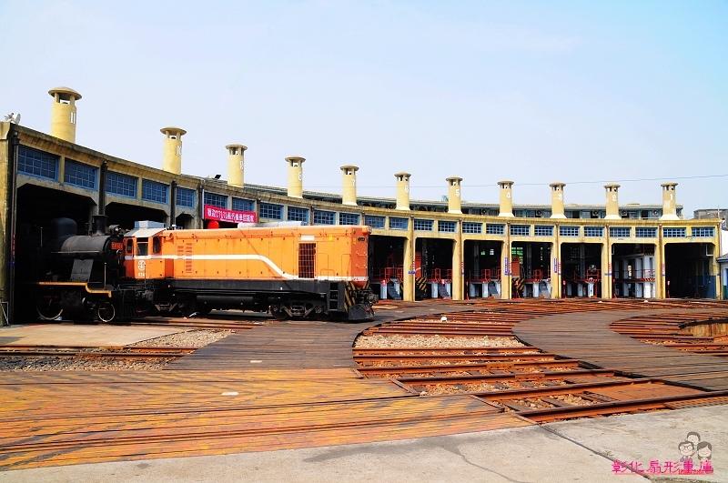 火車旅館|彰化扇型車庫