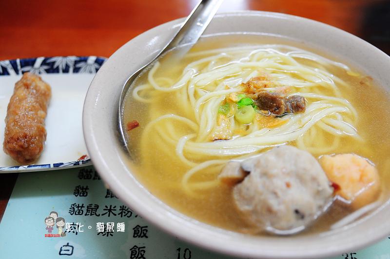 彰化小吃|貓鼠麵+阿璋肉圓
