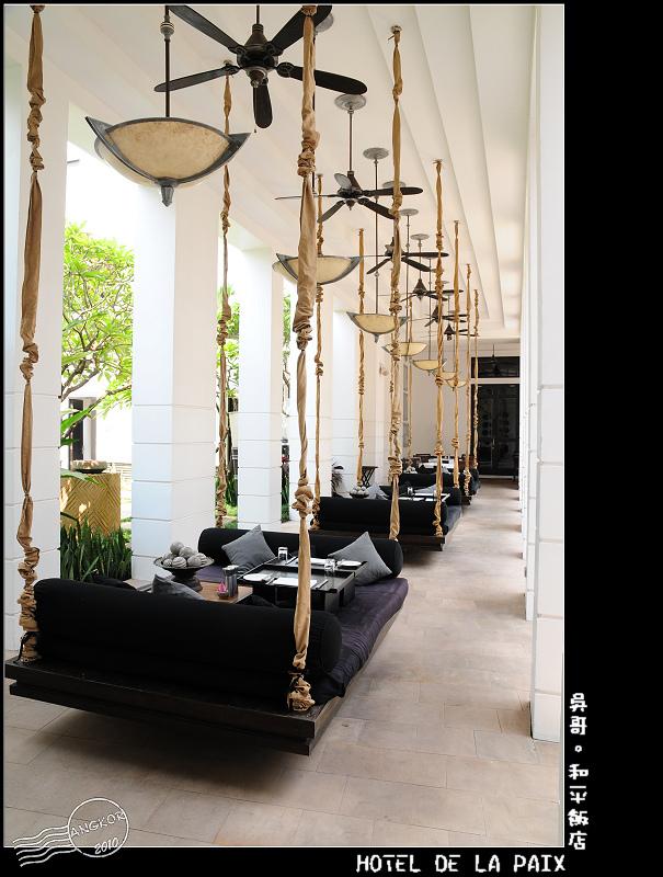 吳哥風華|低調奢華.和平飯店