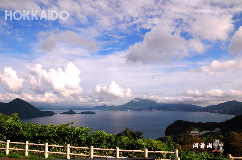 北海道 好心情‧洞爺湖展望台