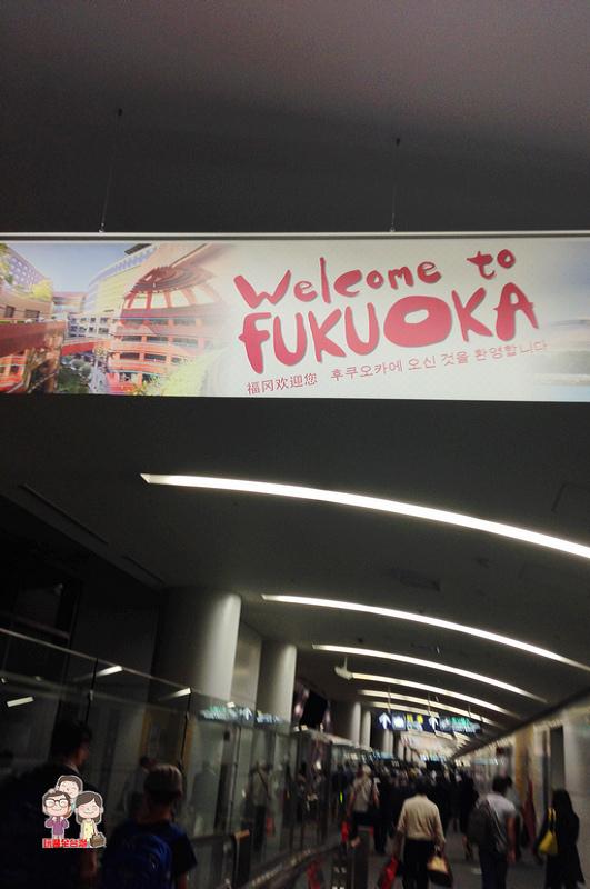 九州自由行 福岡機場到博多車站。購買北九州JR 5日PASS @一哥一嫂趣旅尋