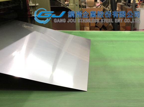 Stainless Steel Cut to length. cut size sheets | Taiwantrade.com