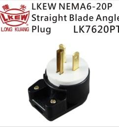 taiwan lkew nema straight blade angle plug wiring lk7620pt 6 20p taiwantrade [ 1181 x 1181 Pixel ]