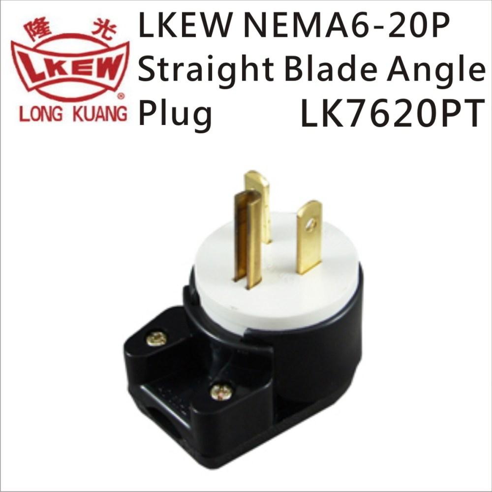 medium resolution of taiwan lkew nema straight blade angle plug wiring lk7620pt 6 20p taiwantrade