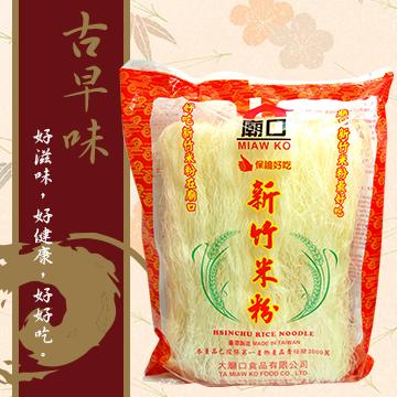 臺灣新竹米粉-臺灣經貿網