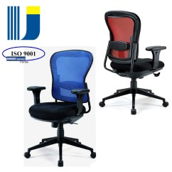Ergonomic Chair No Armrests Kenny Chesney Blue Rum Taiwan Staff Model Mesh Office Task W Pu