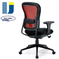 Ergonomic Chair Bangladesh Bedroom Walmart Canada Taiwan Staff Model Mesh Office Task W Pu
